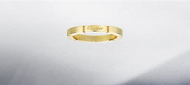 Yellow Gold Rings